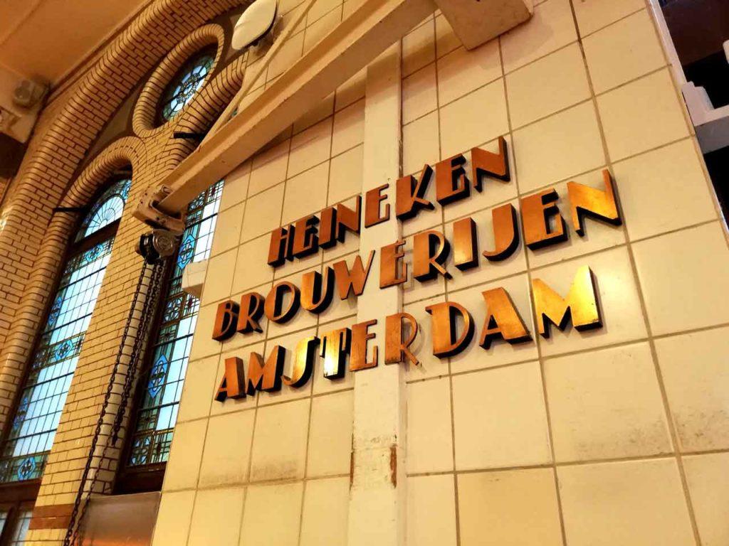 Heineken Museum in Amsterdam